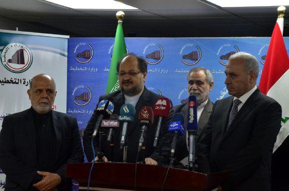 اعلام آمادگی ایران برای مشارکت در بازسازی عراق/ عراق خواستار مشارکت شرکتهای ایرانی در پروژههای سرمایهگذاری شد