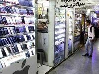 آغاز ریزش قیمتها در بازار گوشی تلفن همراه