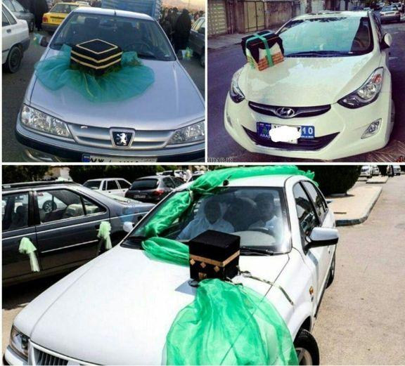 مد جدید؛ تزئینات خودروی حجاج خانه خدا! +عکس