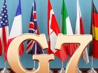 اتحادیه اروپا خواستار اتحاد گروه7 در خصوص ایران شد