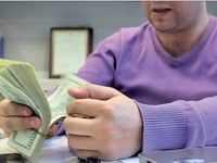 عیارسنجی بسته ارزی دولت