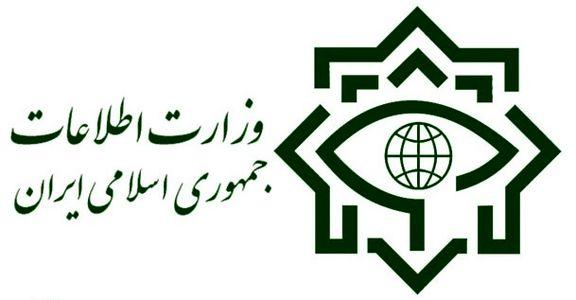 انهدام شبکه بزرگ جعل ویزا در اصفهان و قم