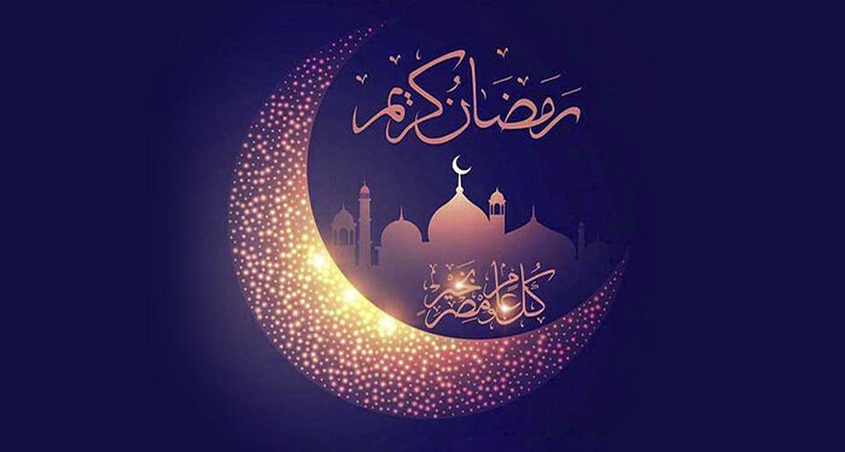 دعای روز بیست و ششم ماه مبارک رمضان +صوت