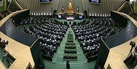 طرح اصلاح قانون انتخابات با اولویت در مجلس بررسی میشود