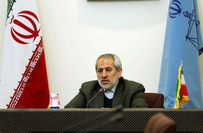 واکنش دادستان تهران به اظهارات حمید بقایی