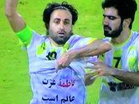 شادی گل رجب زاده سعودیها را خشمگین کرد +عکس