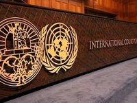 استراتژی ایران در دیوان دادگستری بینالمللی هوشمندانه بود