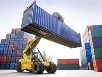 ارائه اطلاعات بازگشت ارزهای صادراتی به سازمان امور مالیاتی