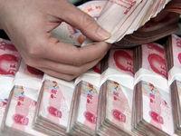 روند نزولی یوآن در برابر دلار برای هفتمین ماه متوالی