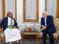 سفیر جدید یمن با خنجر به دیدار ظریف آمد! +تصاویر