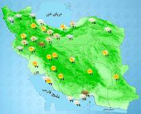 پیشبینی بارش پراکنده امروز در برخی استانها