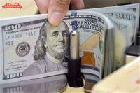 معامله ۱۳۷میلیون دلار در سامانه نیما