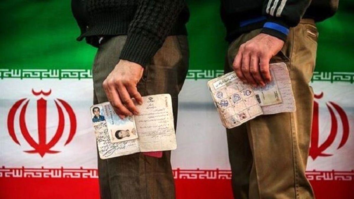 مروری کوتاه بر اخبار روزانه انتخابات۱۴۰۰ (۲۰خرداد)