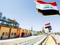 ایجاد محدودیت استراتژیک برای بازار انرژی ایران