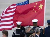 چین درخواست ورود هواپیماهای آمریکا به هنگکنگ را تعلیق کرد