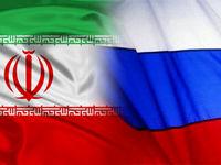 بررسی توسعه همکاریهای ایران و منطقه سیبری