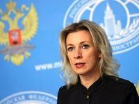 روسیه: دخالت آمریکا در امور کشورهای مستقل