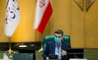 گره اعطای تابعیت فرزندان حاصل از ازدواج زنان ایرانی با اتباع خارجی باز شد