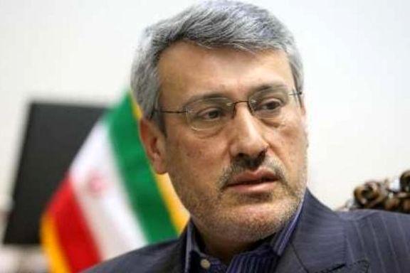 نامه اعتراضی ایران به دانشگاه امپریال لندن