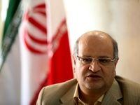 وضعیت شیوع کرونا در تهران