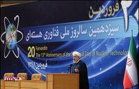 روحانی در مراسم سال روز ملی فناوری هستهای +عکس