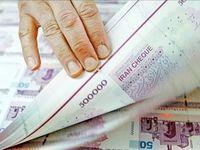 طلبکاران عمده دولت مشخص شدند/ دولت به نظام بانکی 131هزار میلیارد تومان بدهکار است