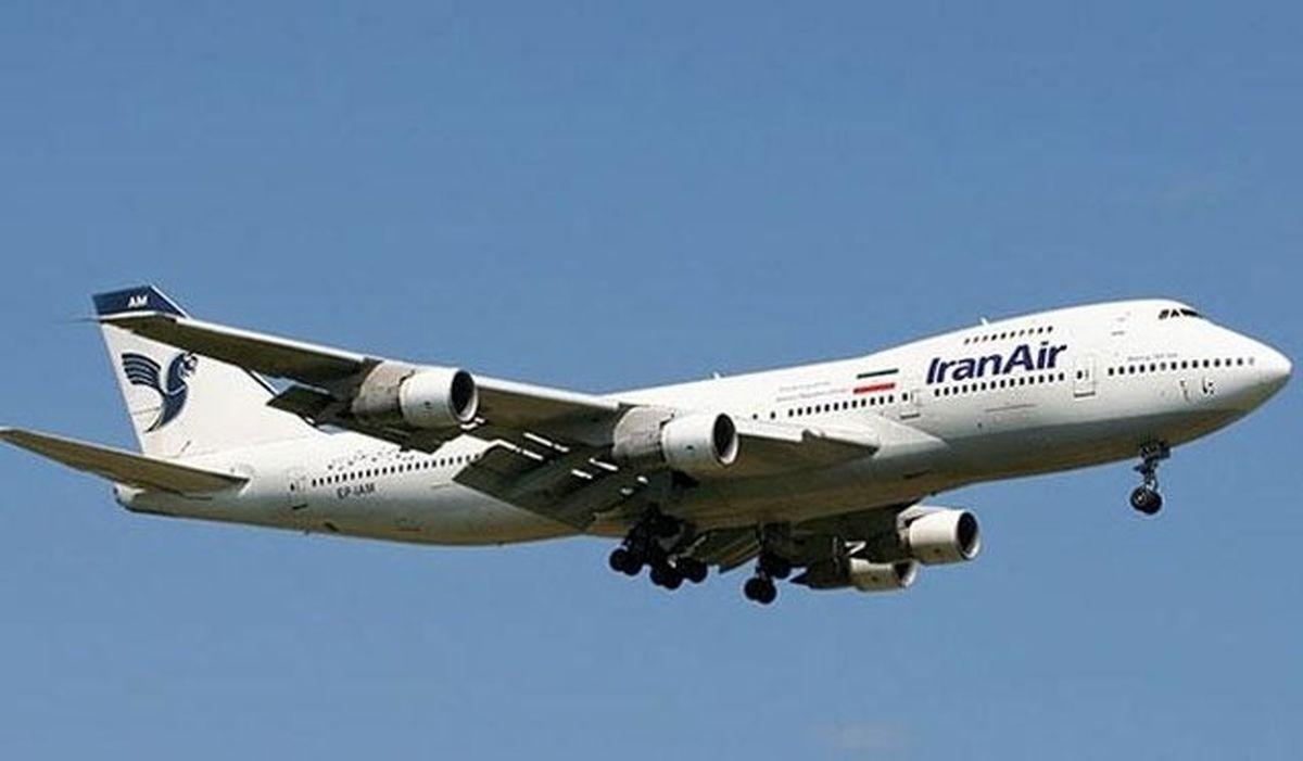 از سرگیری پروازهای تهران بـه هامبورگ