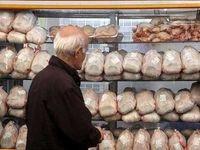چگونه قیمت مرغ کاهش یافت