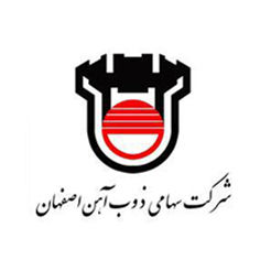 سهامی ذوب آهن اصفهان
