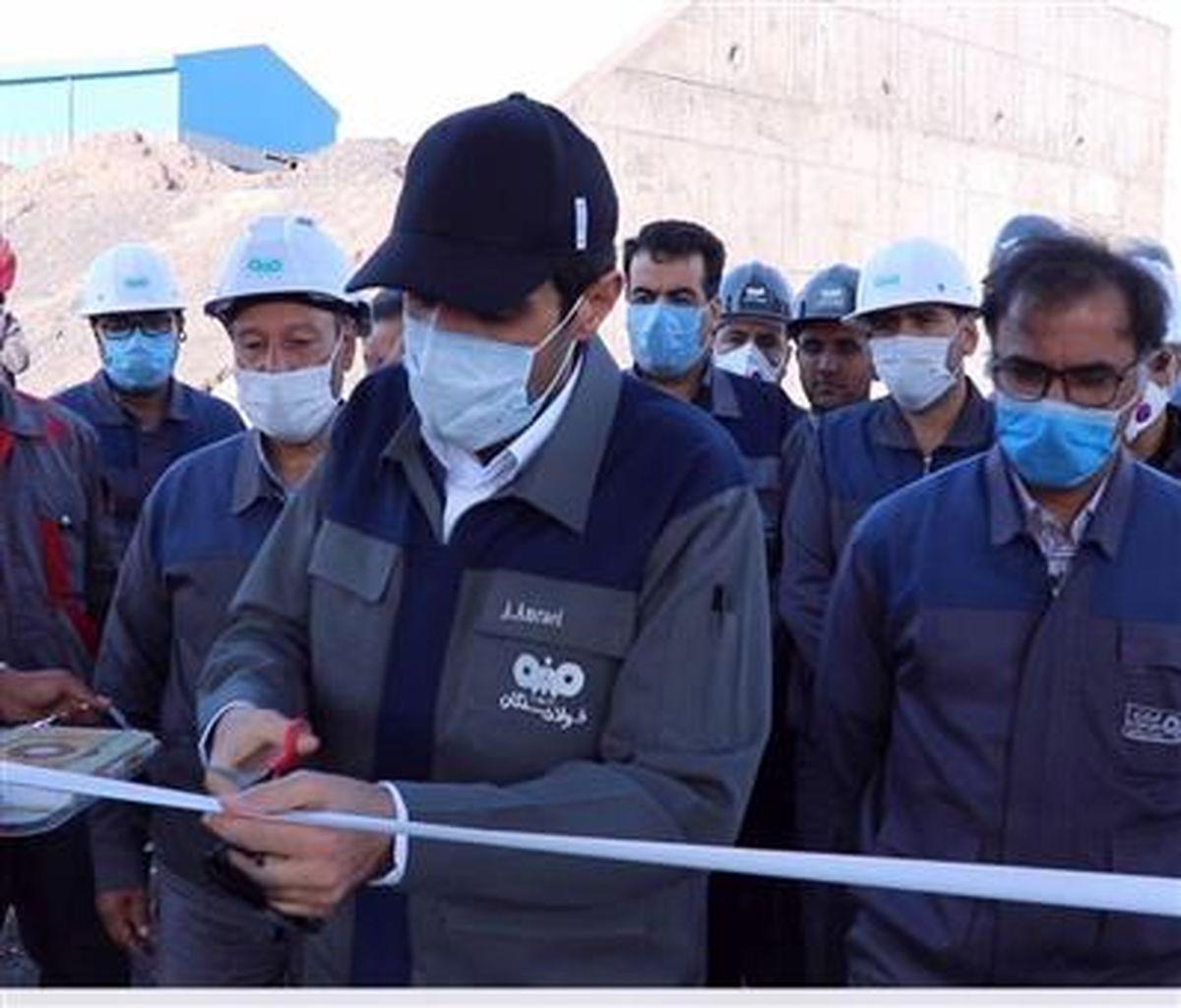 پروژه انتقال شارژ کامیونی کنسانتره در فولاد سنگان به بهرهبرداری رسید
