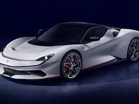 سریعترین خودروی جهان رونمایی شد +فیلم