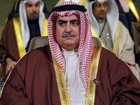 مصاحبه تند وزیر خارجه بحرین علیه ایران و تنگه هرمز