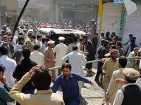 انفجار پاکستان ۱۱ کشته و ۶۰ زخمی برجای گذاشت