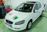 ثبت نام خودرو (رانا پلاس سقف شیشه ای)