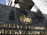 بانک مرکزی ترکیه باز هم نرخ بهره را افزایش داد