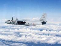 سقوط هواپیمای روسی در سوریه با ۳۲ کشته