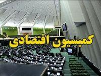 جلسه ارزی کمیسیون اقتصادی مجلس با حضورجهانگیری برگزار می شود