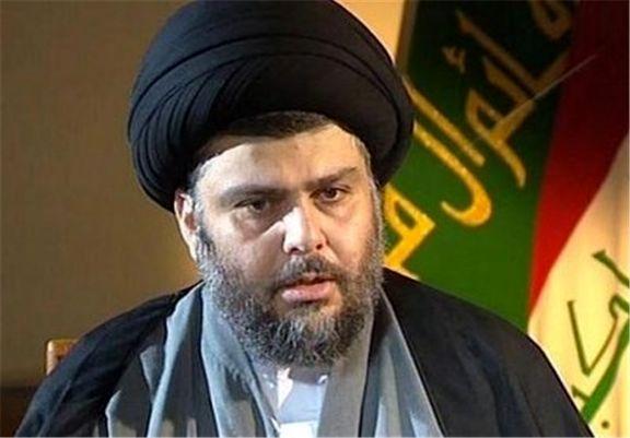 اعلام نتایج بازشماری آرای انتخابات پارلمانی عراق