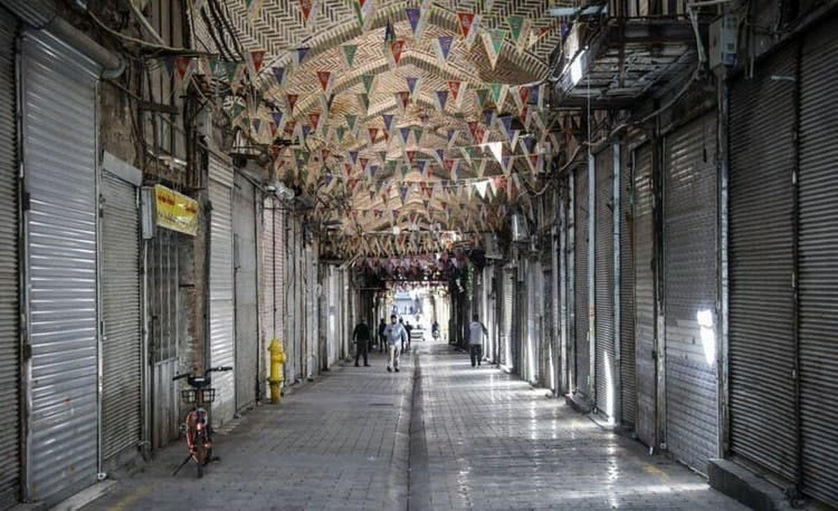 بازار بزرگ تهران در تعطیلات سراسری تعطیل است