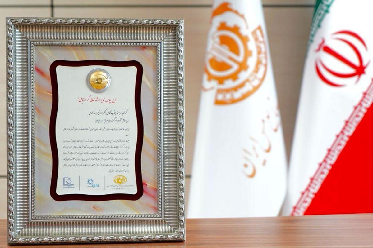 اعطای لوح و نشان ویژه «مدیر ارشد ارتباط گستر» به مدیرعامل شرکت ملی مس ایران