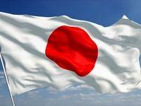 اعتراف ژاپن به وضعیت نامناسب اقتصادی