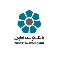 تسهیلات ویژه بانک توسعه تعاون برای استانهای سیل زده