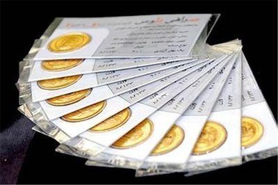 حباب سکه به بالاترین حد خود رسید/ آیا سکه ارزان میشود؟