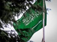 اعلام قانون منع آمد و شد در سه منطقه عربستان سعودی