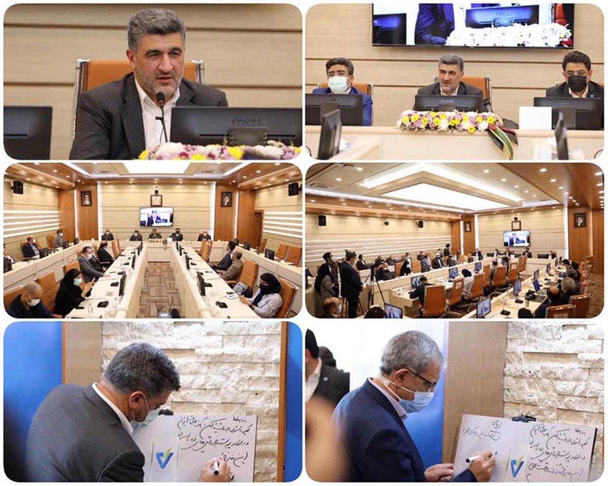 رونمایی از آکادمی بانکداری دیجیتال هلدینگ «صاد» با حضور مدیرعامل بانک صادرات ایران