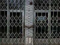 کرونا کرکرهها را پایین کشید +عکس
