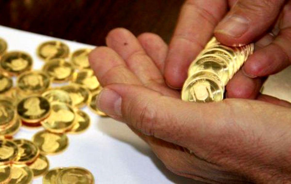 آخرین قیمتها از بازار طلا و سکه