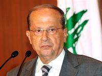 رئیس جمهور جدید لبنان را بیشتر بشناسید +زندگینامه