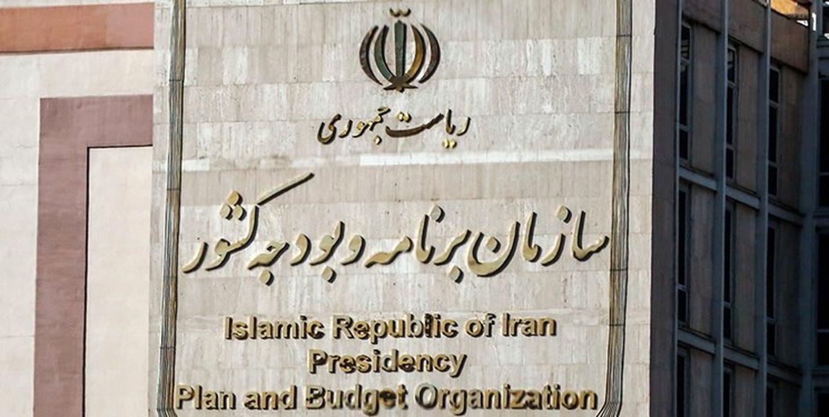 واکنش سازمان برنامه و بودجه کشور به یک اظهار نظر رییس شورا