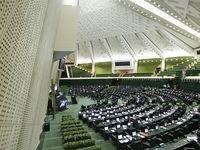 کلیات لایحه تجارت تصویب شد/ ارجاع به کمیسیون قضایی برای بررسی بیشتر